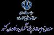 صندوق حمایت از پژوهشگران و فناوران